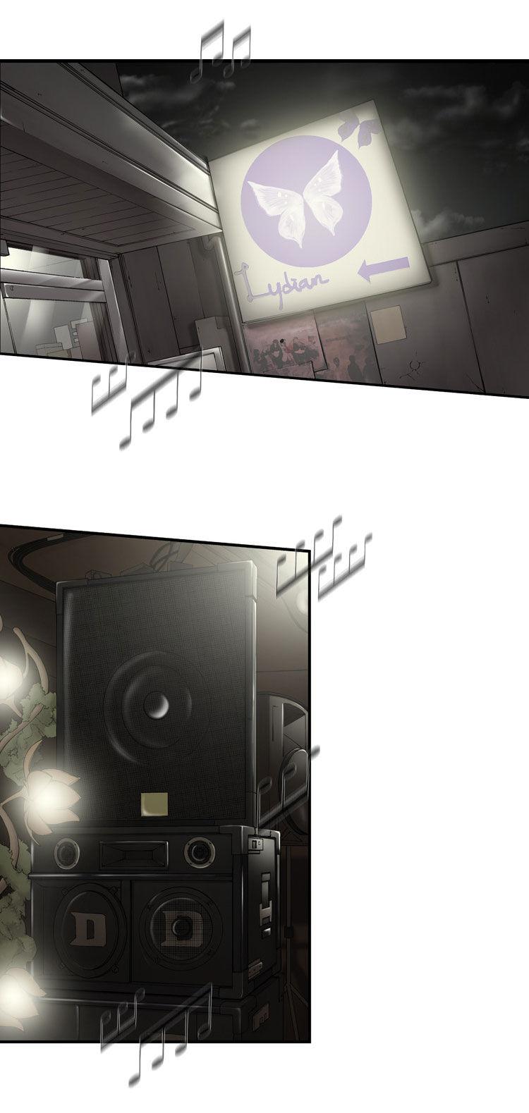 Diamond Dust (KANG Hyung-Gyu) 20 Page 2