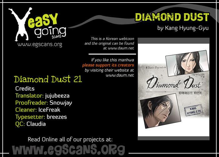Diamond Dust (KANG Hyung-Gyu) 21 Page 1