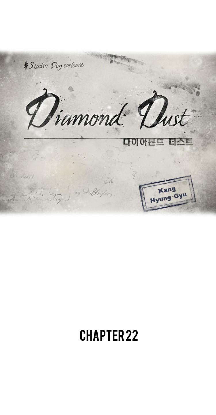 Diamond Dust (KANG Hyung-Gyu) 22 Page 2