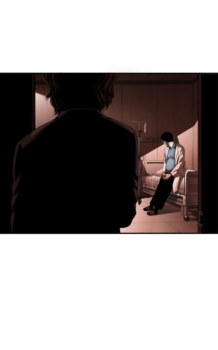 Diamond Dust (KANG Hyung-Gyu) 24 Page 3