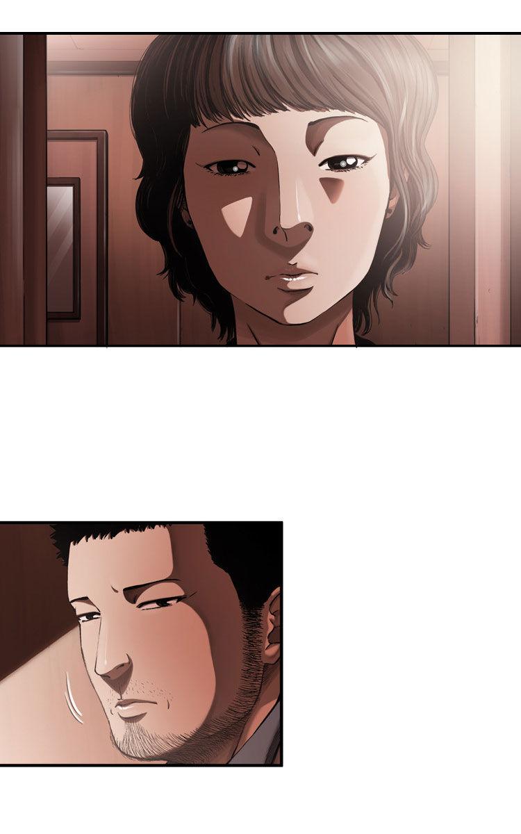 Diamond Dust (KANG Hyung-Gyu) 24 Page 4