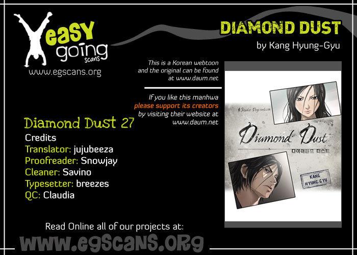Diamond Dust (KANG Hyung-Gyu) 27 Page 1