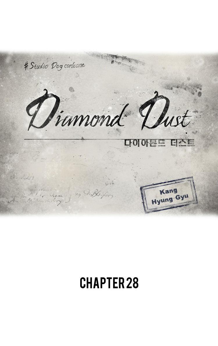 Diamond Dust (KANG Hyung-Gyu) 28 Page 2
