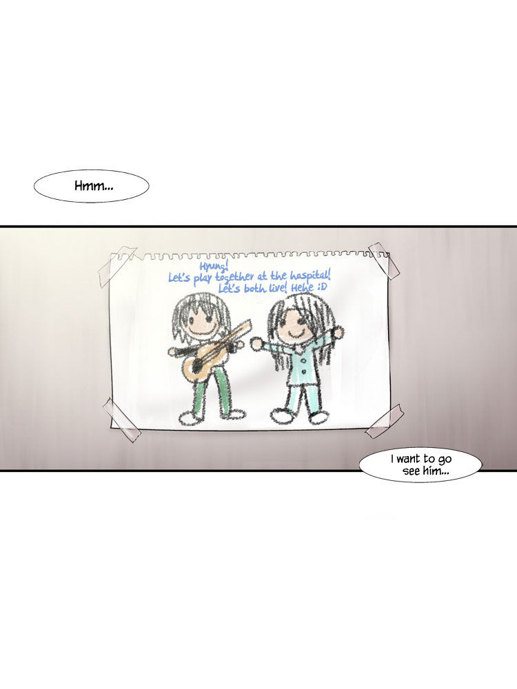 Diamond Dust (KANG Hyung-Gyu) 30 Page 1