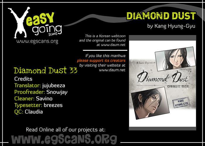 Diamond Dust (KANG Hyung-Gyu) 33 Page 1