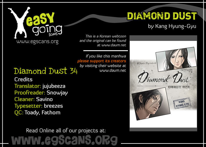 Diamond Dust (KANG Hyung-Gyu) 34 Page 1