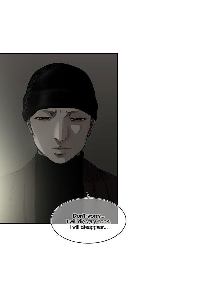 Diamond Dust (KANG Hyung-Gyu) 35 Page 2