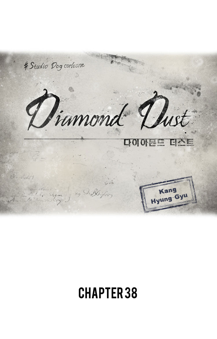 Diamond Dust (KANG Hyung-Gyu) 38 Page 2