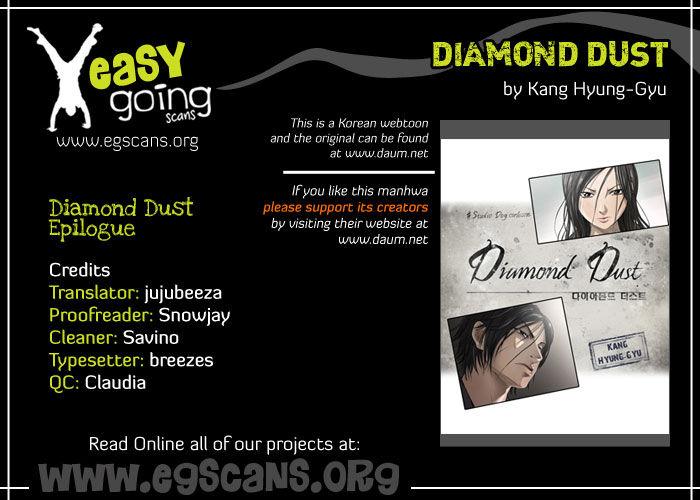 Diamond Dust (KANG Hyung-Gyu) 40.5 Page 1