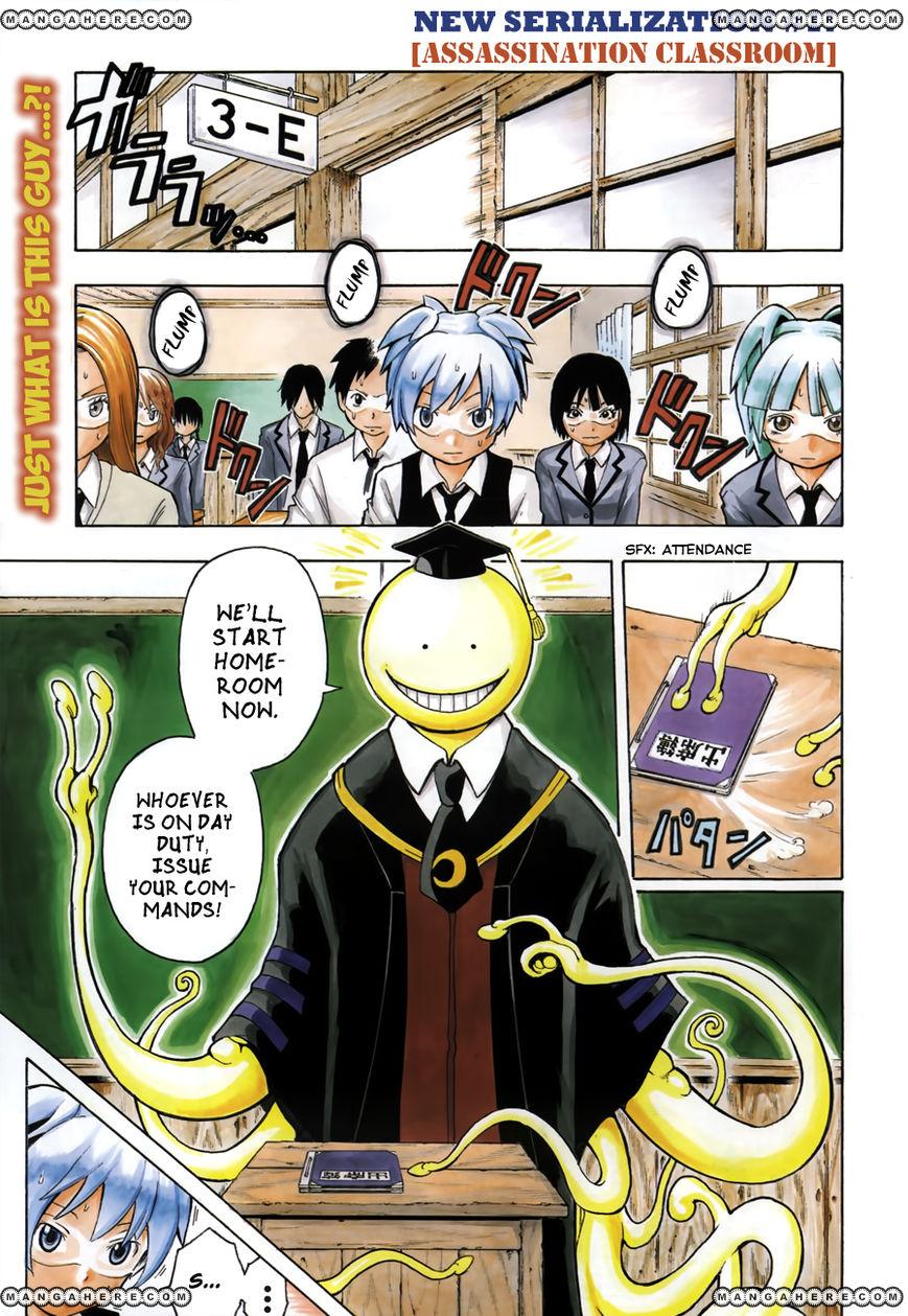 Ansatsu Kyoushitsu 1 Page 3