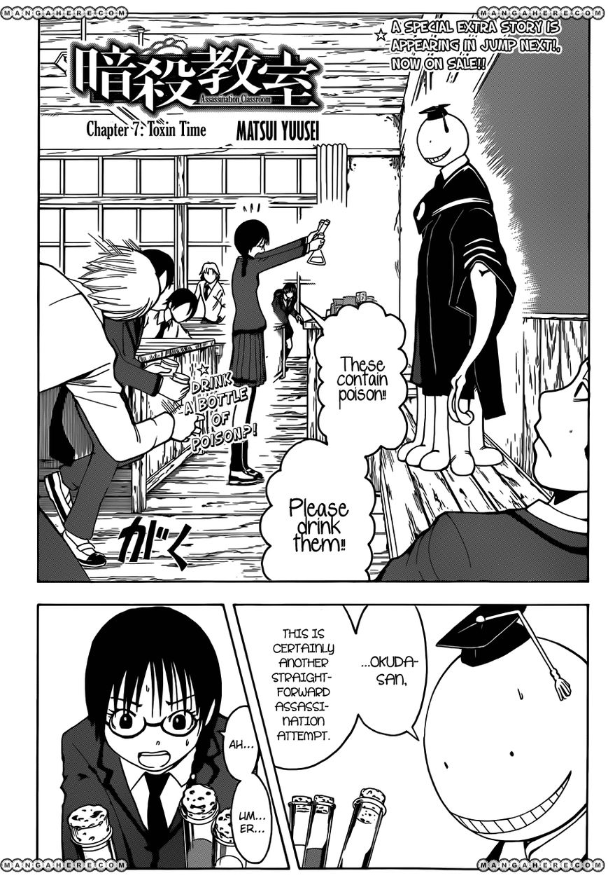 Ansatsu Kyoushitsu 7 Page 3
