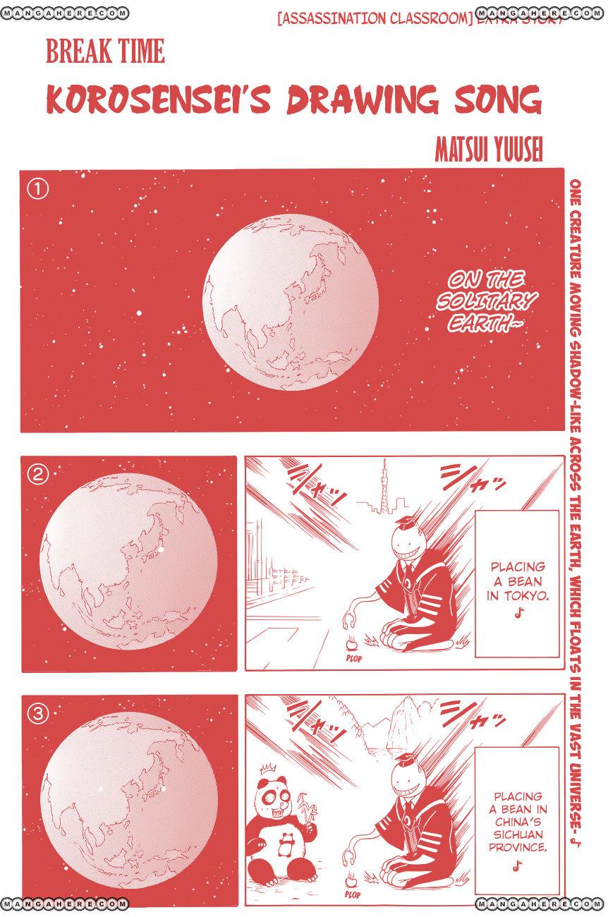Ansatsu Kyoushitsu 7.5 Page 2