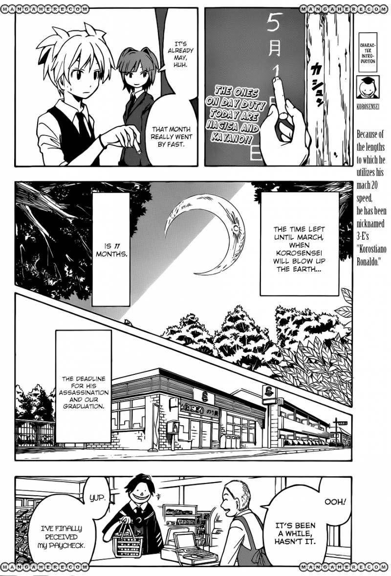 Ansatsu Kyoushitsu 8 Page 3