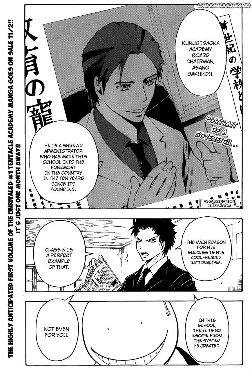 Ansatsu Kyoushitsu 13 Page 2