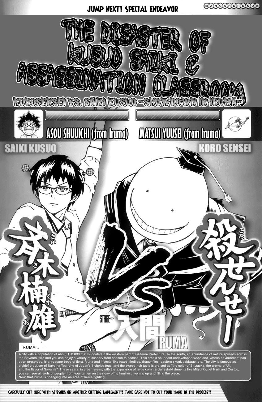 Ansatsu Kyoushitsu 15.5 Page 2