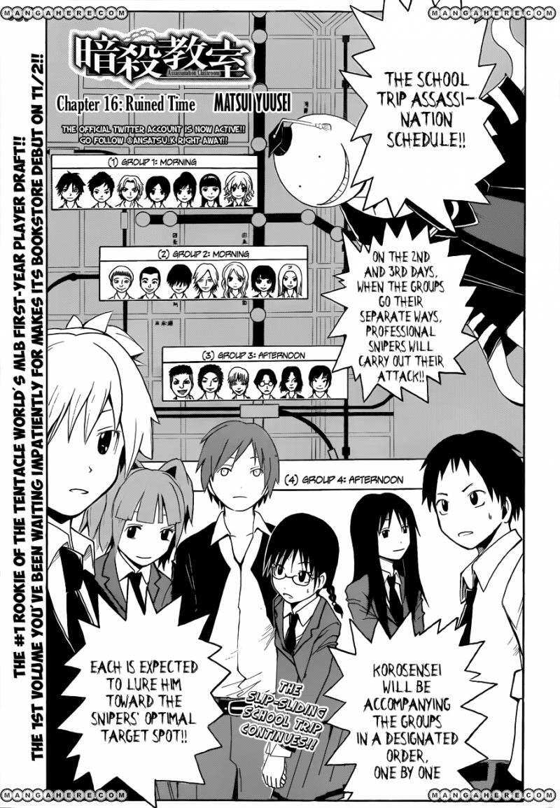 Ansatsu Kyoushitsu 16 Page 2