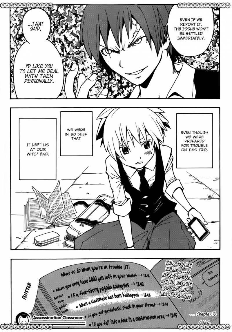 Ansatsu Kyoushitsu 16 Page 20