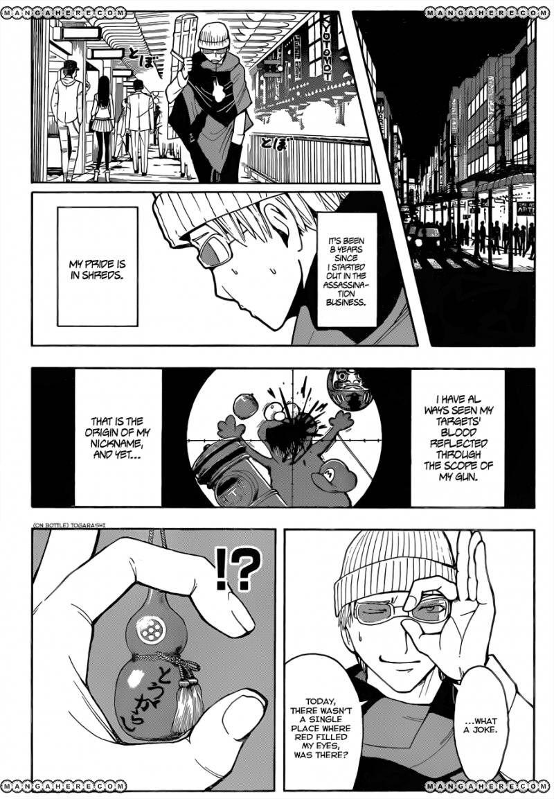 Ansatsu Kyoushitsu 18 Page 15