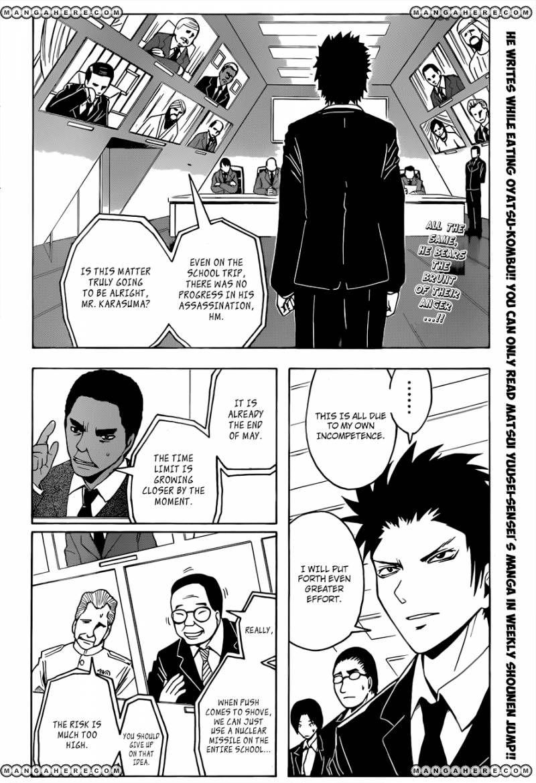Ansatsu Kyoushitsu 20 Page 3