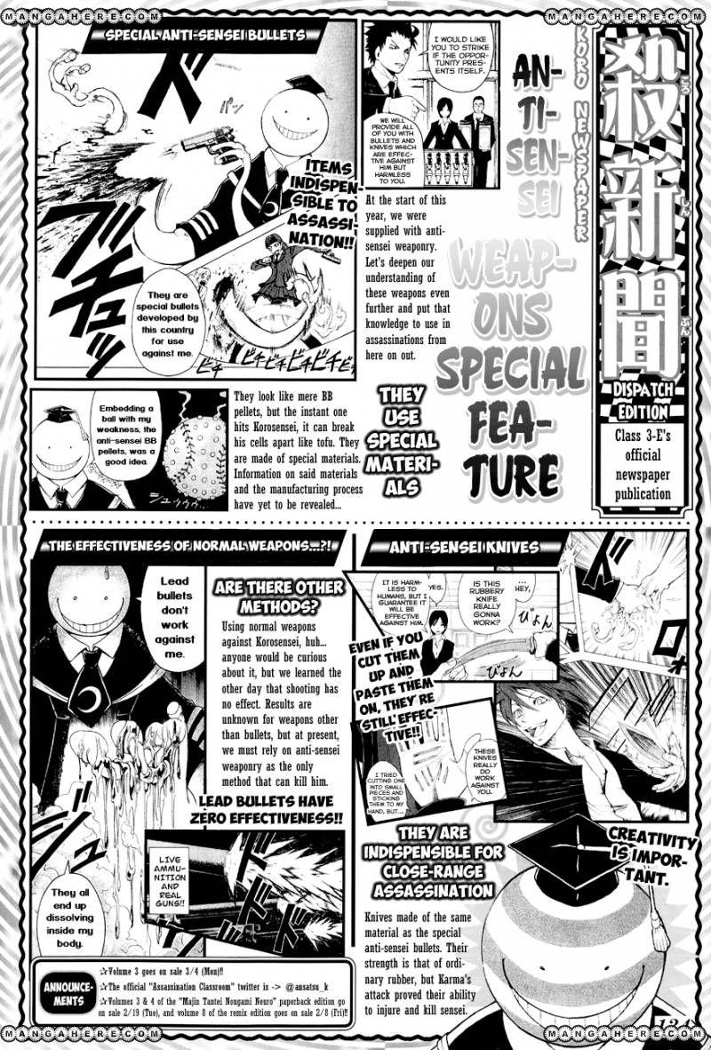 Ansatsu Kyoushitsu 29 Page 3