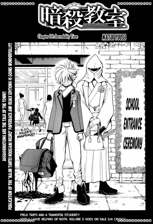 Ansatsu Kyoushitsu 30 Page 2