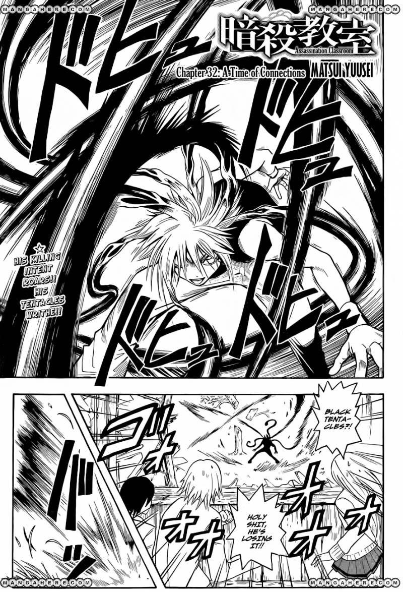 Ansatsu Kyoushitsu 32 Page 2