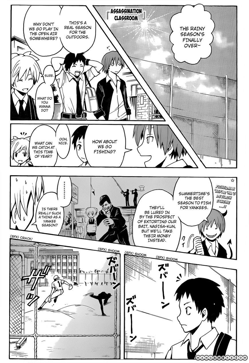 Ansatsu Kyoushitsu 33 Page 2