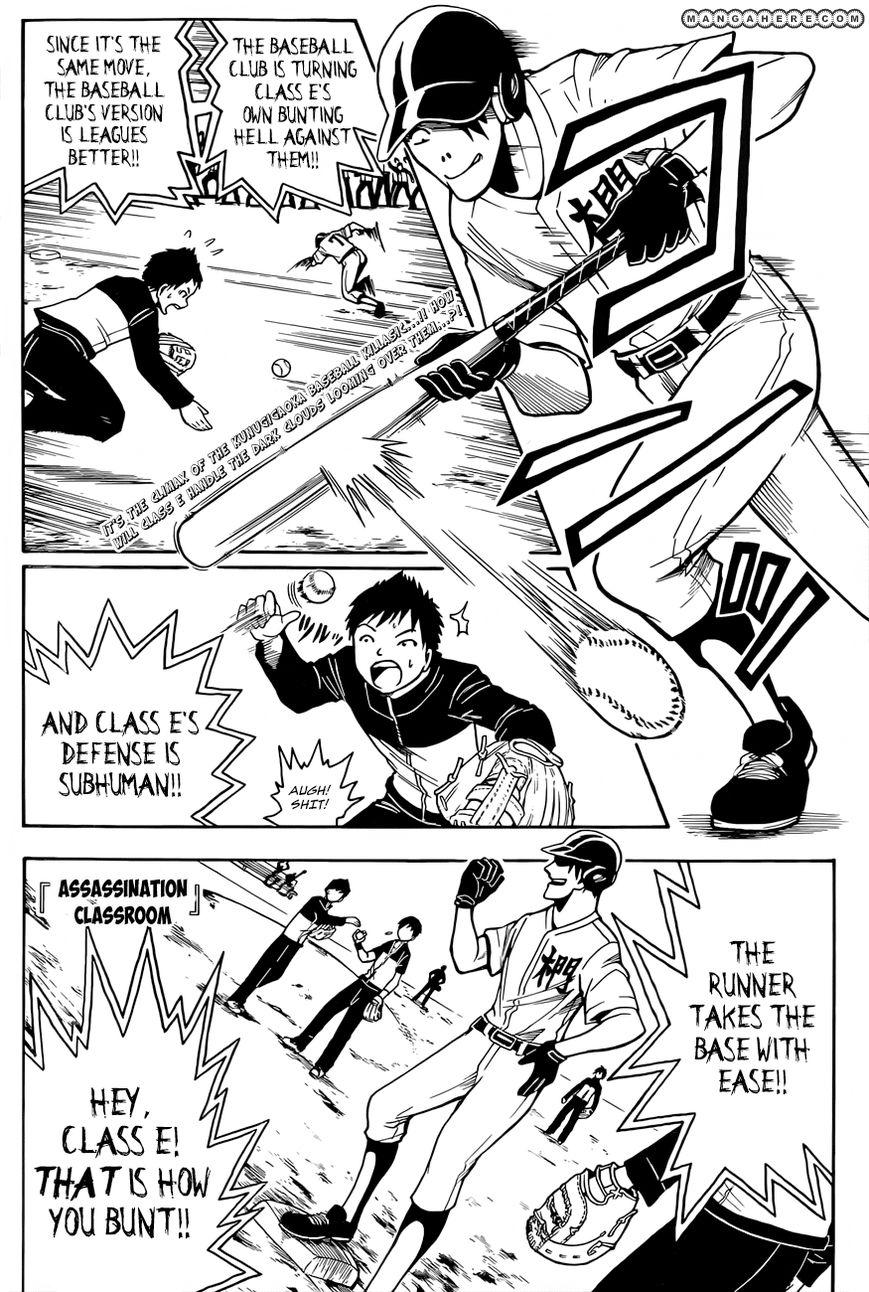 Ansatsu Kyoushitsu 36 Page 2