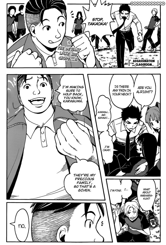 Ansatsu Kyoushitsu 40 Page 2