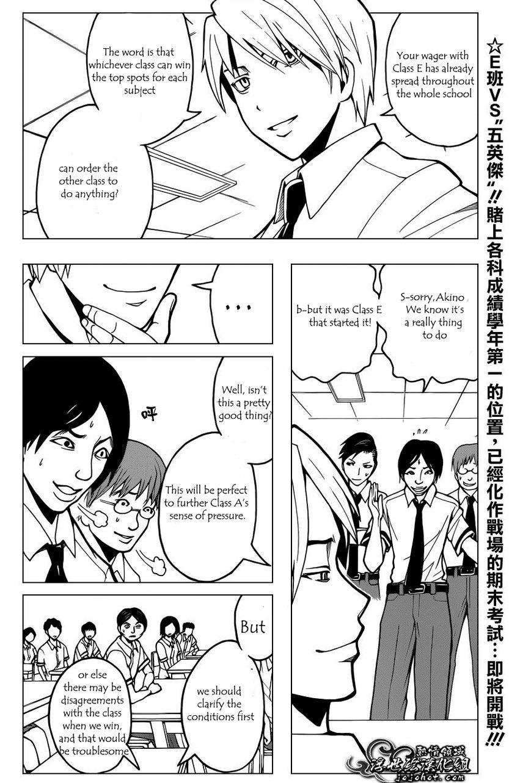 Ansatsu Kyoushitsu 52 Page 2