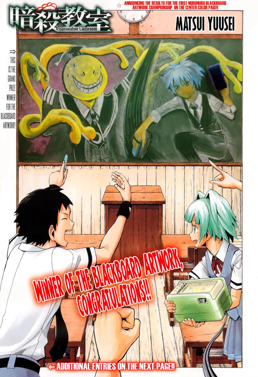Ansatsu Kyoushitsu 59 Page 2