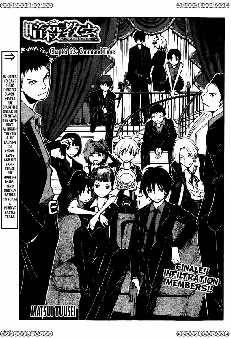 Ansatsu Kyoushitsu 63 Page 2