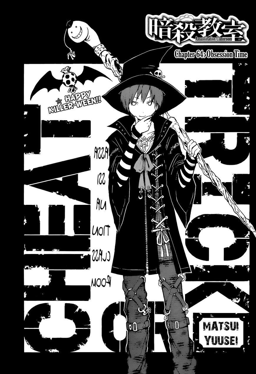 Ansatsu Kyoushitsu 64 Page 2