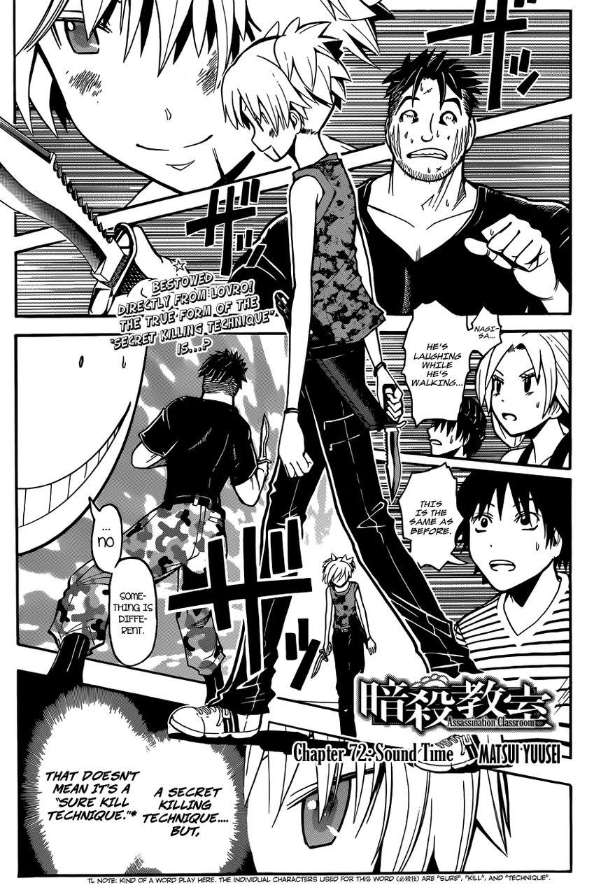 Ansatsu Kyoushitsu 72 Page 2