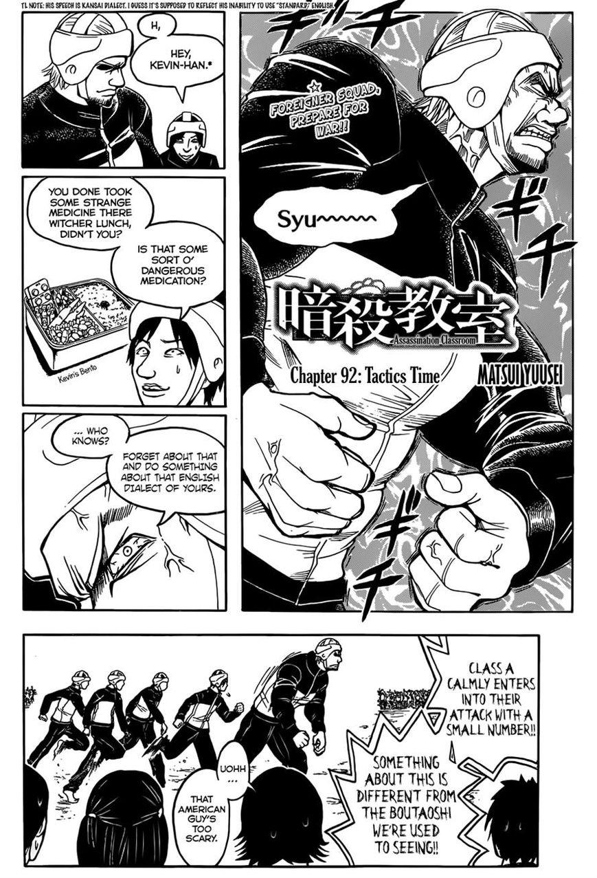 Ansatsu Kyoushitsu 92 Page 2