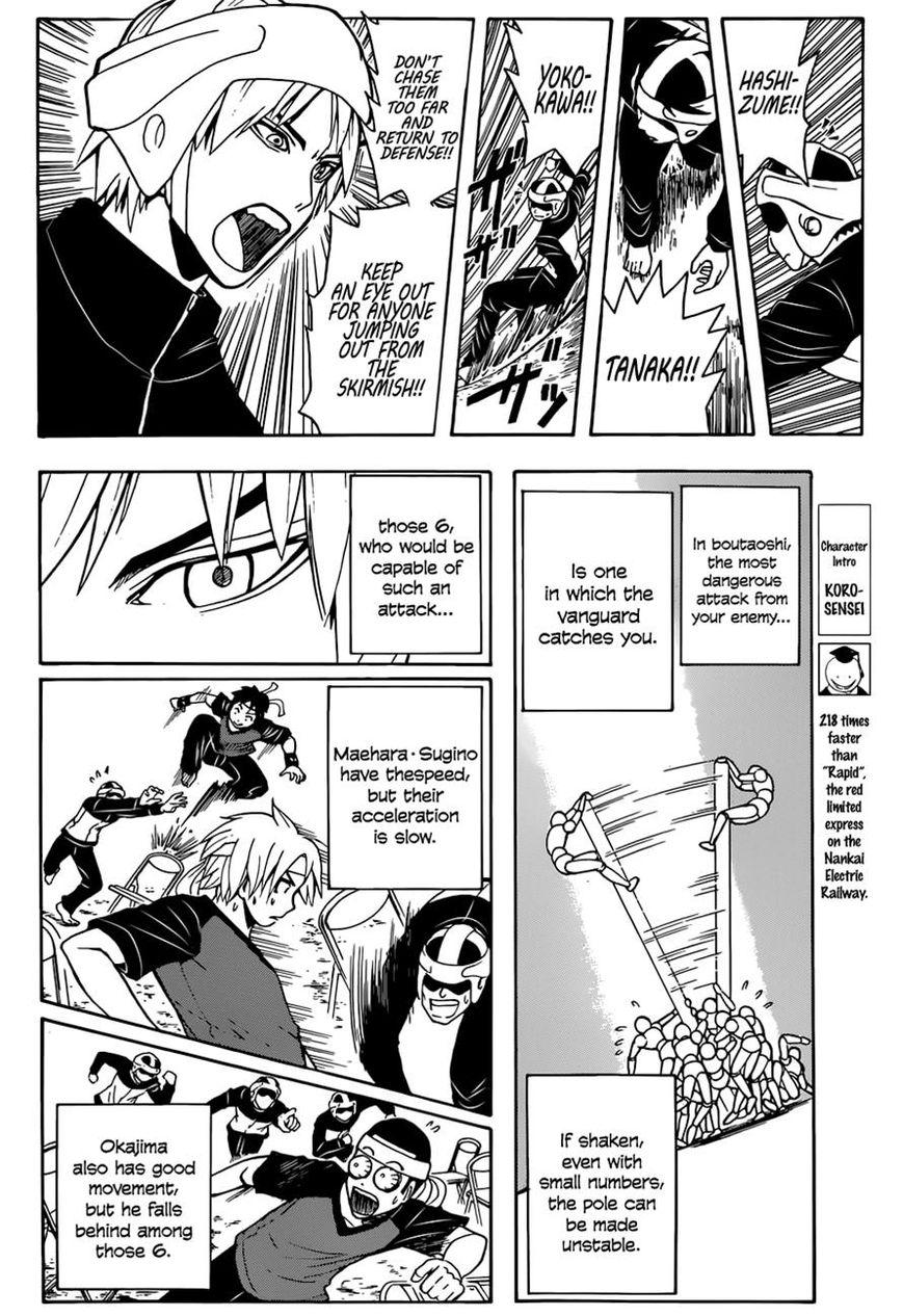 Ansatsu Kyoushitsu 93 Page 2