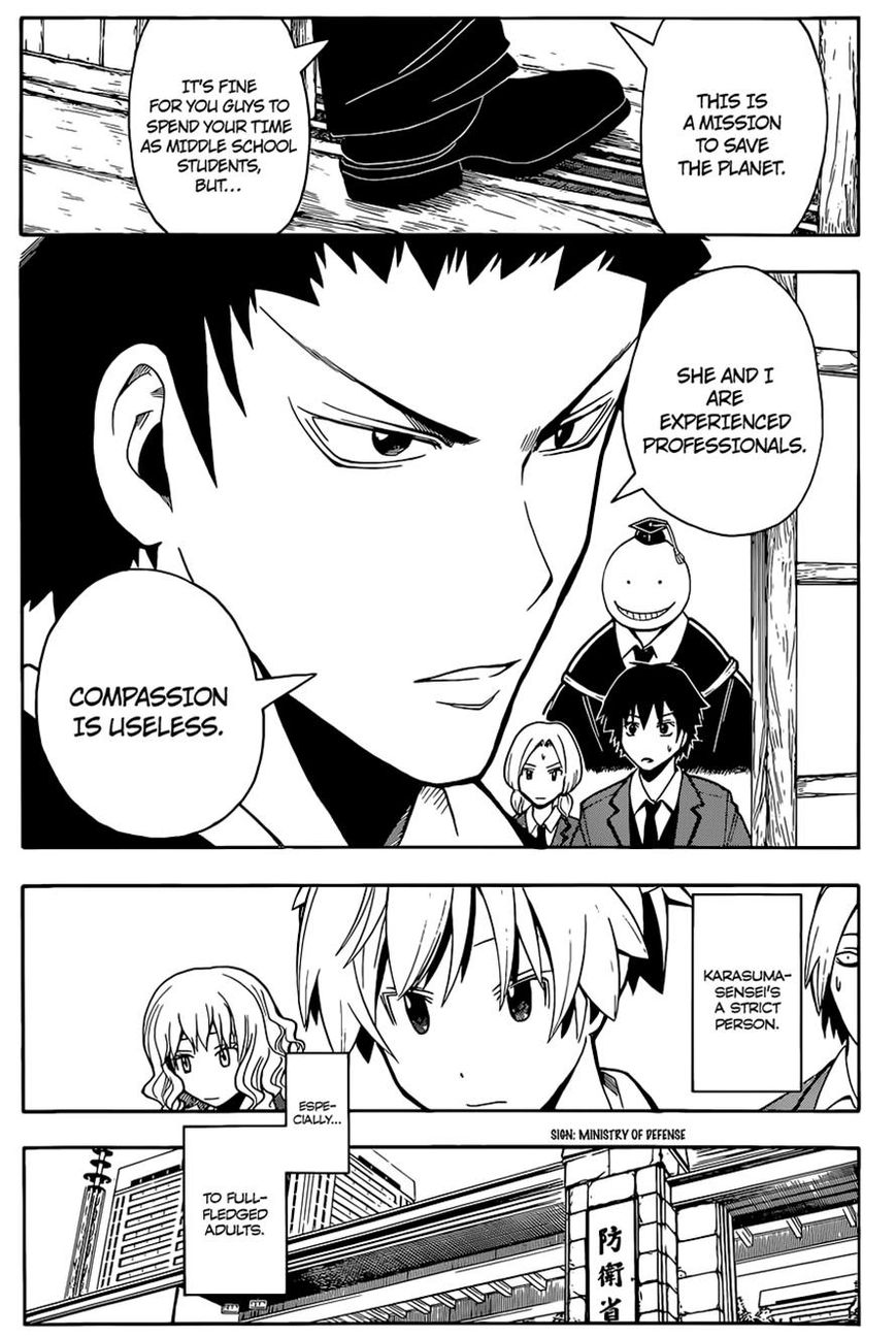 Ansatsu Kyoushitsu 100 Page 2