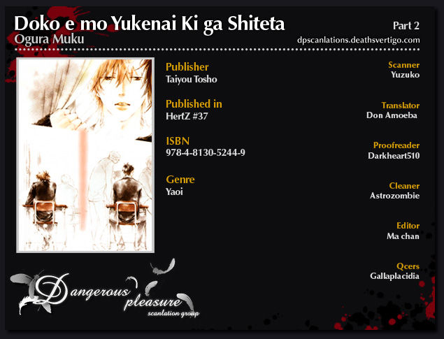 Doko e mo Yukenai Ki ga Shiteta 2 Page 2