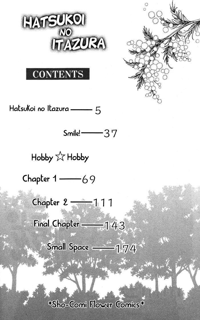 Hatsukoi no Itazura Chapter 1 Hatsukoi no Itazura Chapter