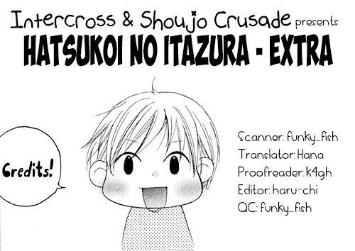 Hatsukoi no Itazura 4 Page 1