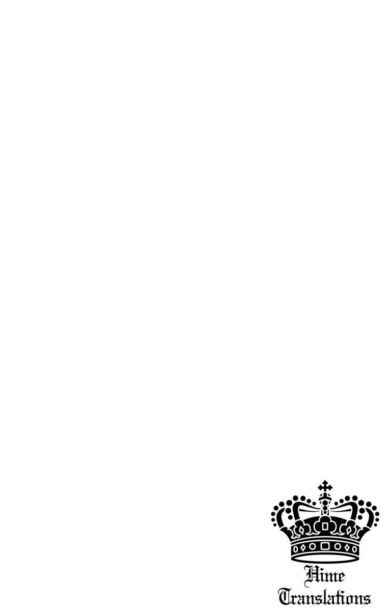 Pochamani 12 Page 2