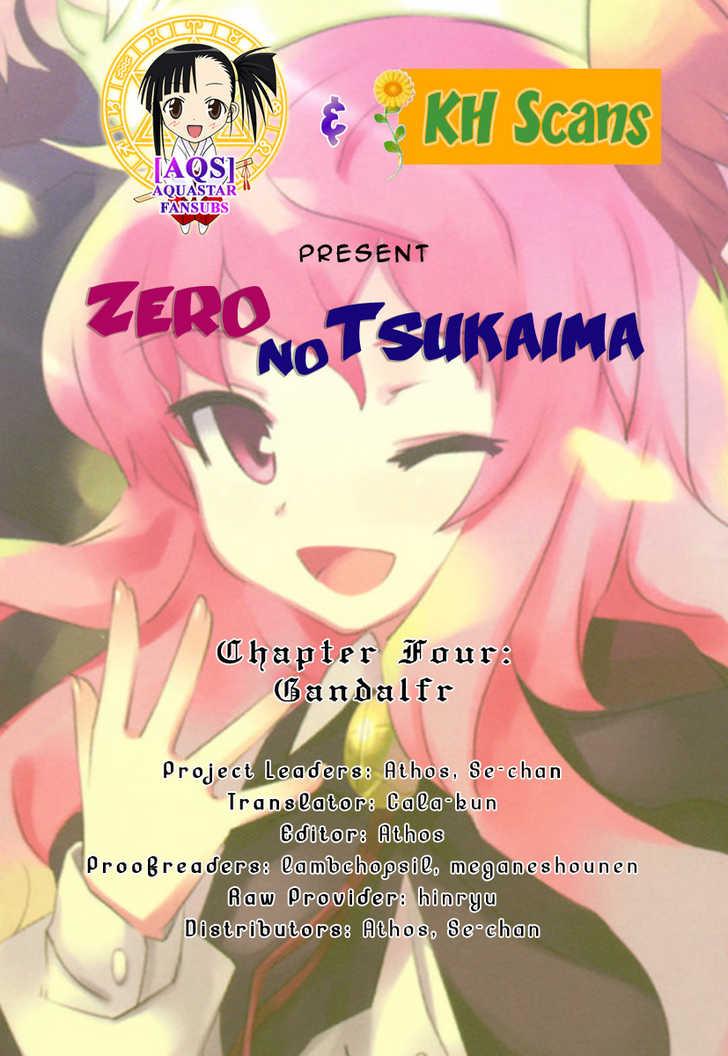 Zero no Tsukaima 4 Page 1