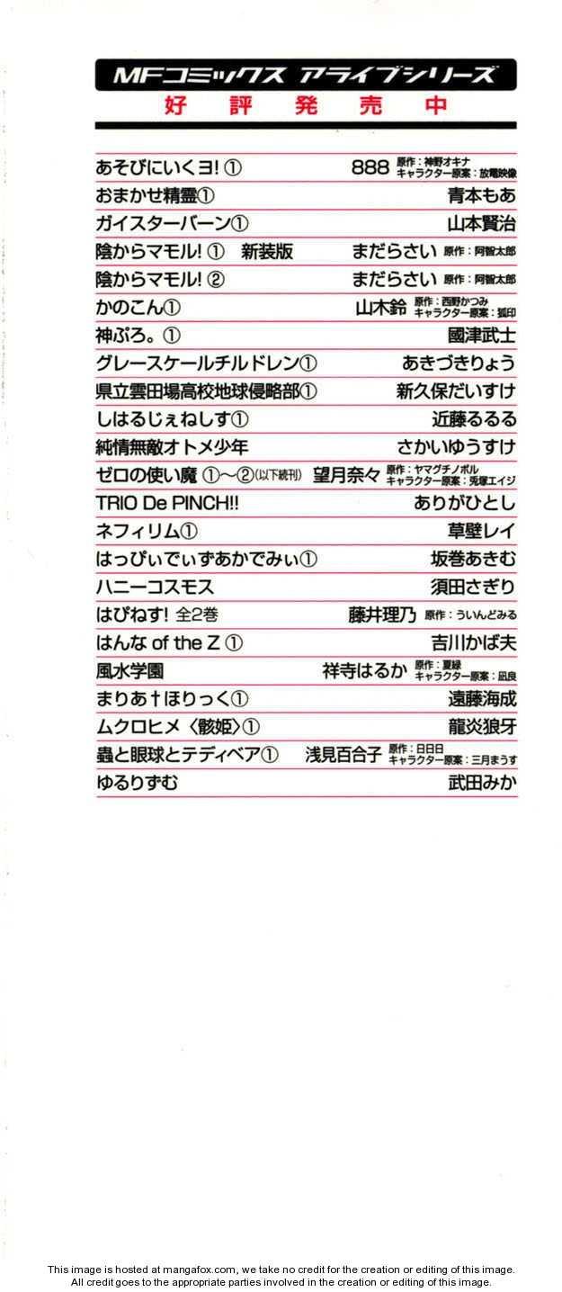 Zero no Tsukaima 11 Page 3