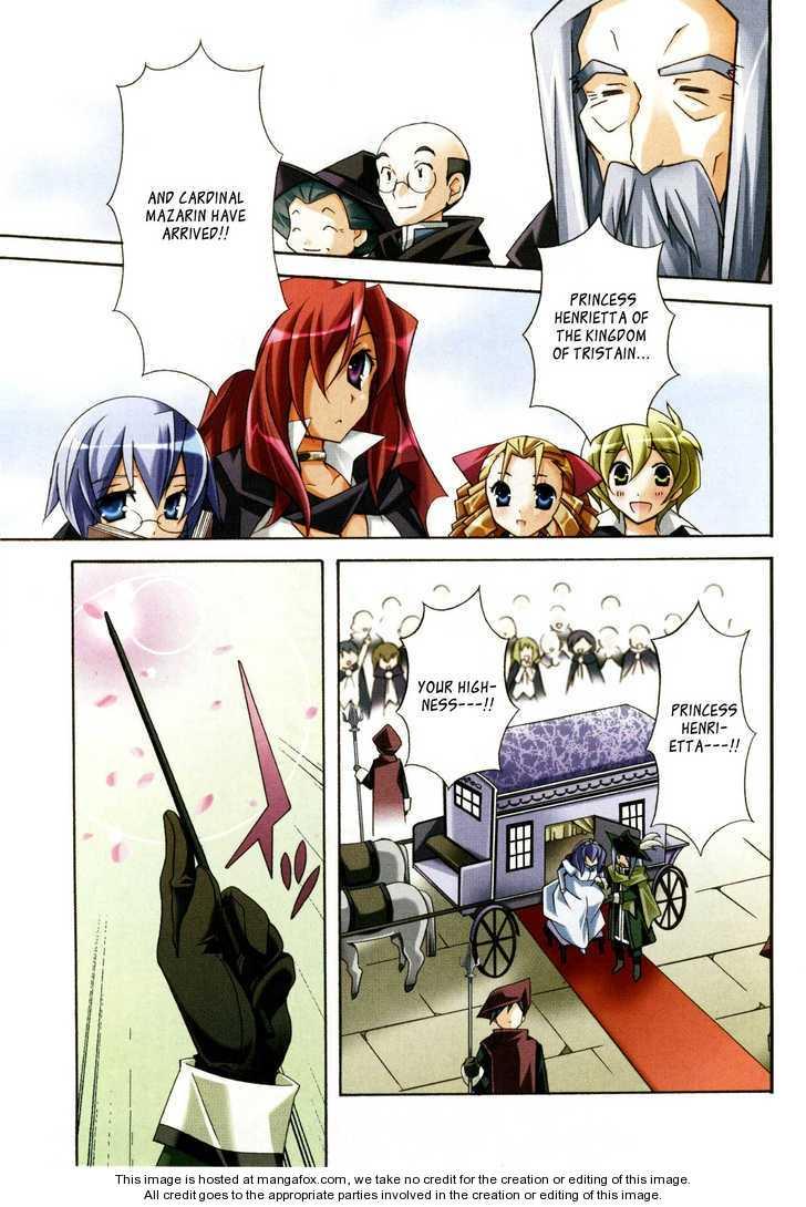 Zero no Tsukaima 12 Page 1