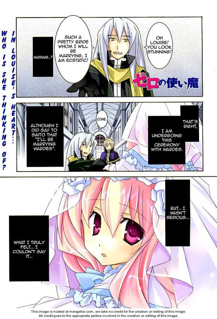 Zero no Tsukaima 22 Page 2
