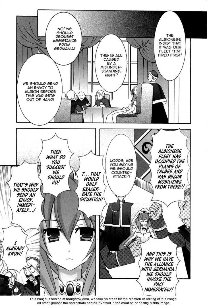 Zero no Tsukaima 33 Page 3