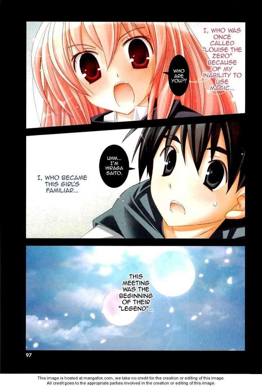 Zero no Tsukaima 36 Page 1