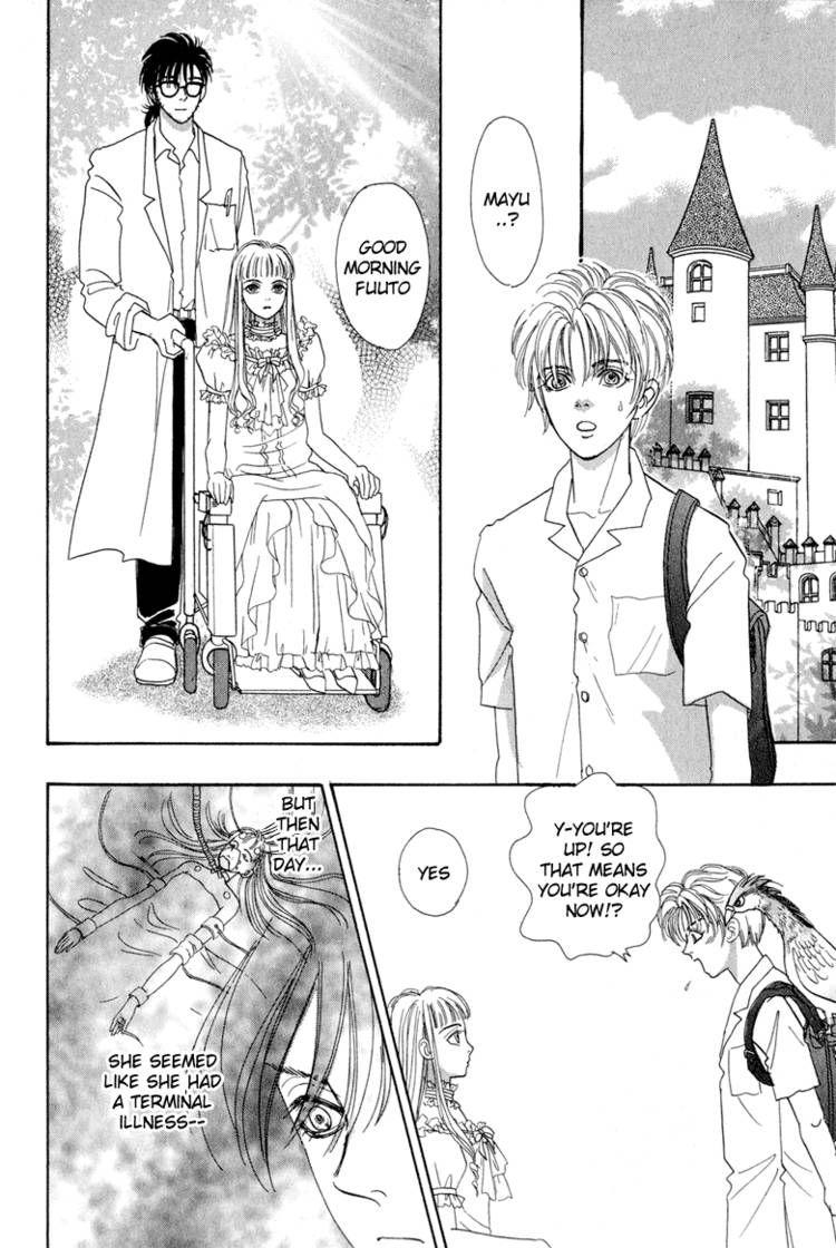 Genjuu no Seiza 4 Page 2