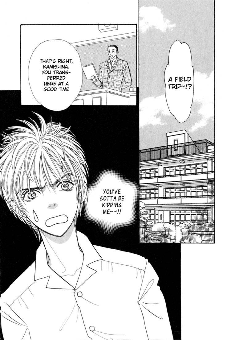 Genjuu no Seiza 8 Page 2