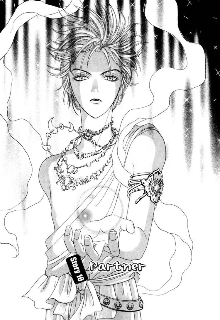 Genjuu no Seiza 10 Page 1